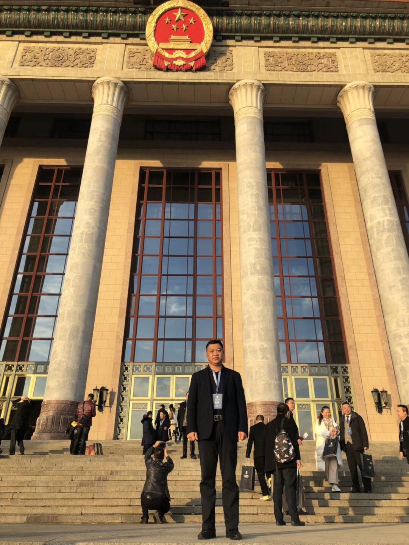 """张总参加在人民大会堂召开的""""中国建筑材料流通协会第六届会员代表大会"""""""